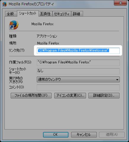 instantwp-07