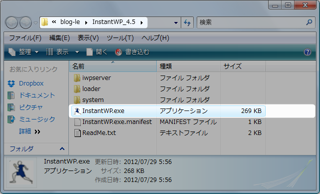 instantwp-08